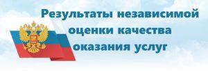 busgov-300x102