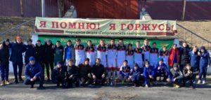 Кортиев Команда